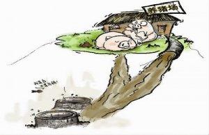 天门一养猪场私设暗管偷排被罚10万元