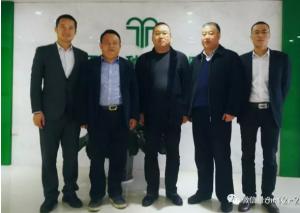 热烈祝贺贵州奥科生态农业发展有限公司与天心再次愉快合作