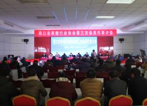 热烈祝贺鑫欣牧业当选周口市养猪行业协会