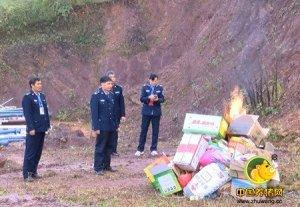 河北保定开展兽药专项检查 云南镇沅集中销毁假劣兽药