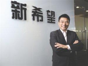 """刘永好:""""四化""""转型 再造一个新希望"""
