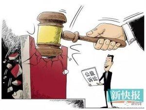 """因执行""""拆猪场""""不到位,广州开发区环保局被检察院起诉"""
