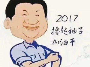 阳江大北农18万吨产能生产线投产