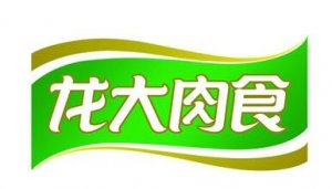 龙大肉食:2016年销售生猪27.5万头,销售