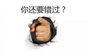 青岛企业百强榜 新希望六和营收排名第三