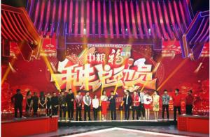 中粮五谷丰登请客户在CCTV7过大年! 五谷