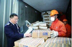 湖南省获批筹建3个进口肉类指定查验场