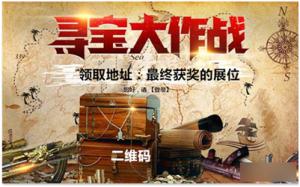 中国养猪日再度起航