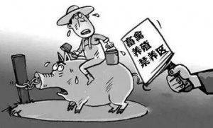 禁养区又扩大40%,6495家猪场惨被清退,