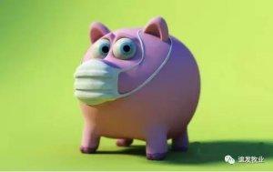 一看温度就知道猪得了什么病!这篇文章太好了!