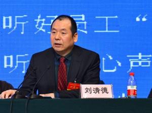 双汇发展副总裁刘清德辞职 辞职后公司另有安排