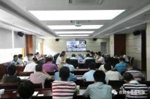 养户们准备好了吗?广东省最大规模环保督查来袭,9市18轮次!