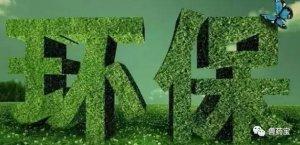 环保部:养殖污染防治有三大误解