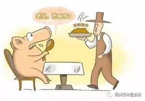 13天连涨,预测7月猪价疯狂危险,豆粕欲