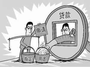 养殖人贷款新门路 京东数据农贷落地养殖领域