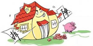 有拆有补,最高补380元/平米!广东养猪重镇化州发公告