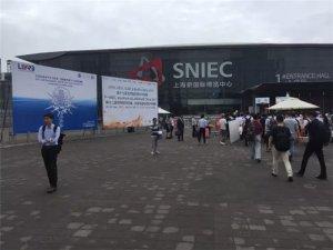 艾美科健(中国)参展第17届世界制药原料中国展