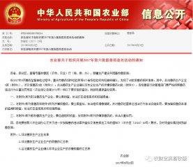养猪人买兽药注意啦,北京、上海、洛阳3家非法兽药生产企业被曝光!