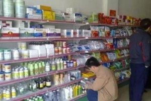 养殖市场波动、兽药市场混乱,包装好就是真的好???