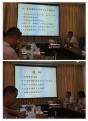温氏集团、江西猪业博览会、大北农...这