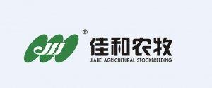 佳和农牧新增专利著作权一项!