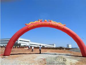 热烈祝贺湖南加农正和生物技术有限公司奠基仪式顺利举行