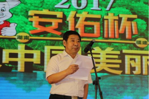 安佑杯2017美丽猪场北部赛区争霸赛决战津