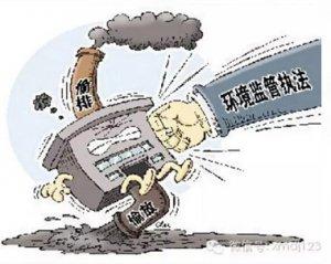一刀切!新任环保部部长要求:不合格企业10月份前关停!并发布下半年督查重点