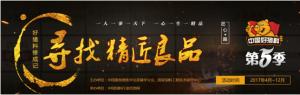 匠心精诚 播恩天下――中国饲料行业信息