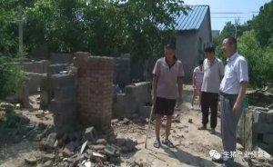 潍坊青州市关闭搬迁禁养区养殖场(户)63 家