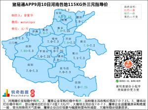 猪易通app9月11日河南猪价走势-稳中有涨