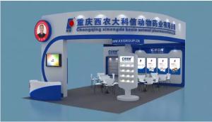 【参展】重庆西农大科信动物药业参展2017猪业展览会