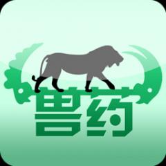 浙江通信管理局处置3300多家违规兽药电商
