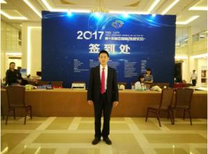 英美尔科技创新十五载第十四届中国科学家论坛获科技创新示范单位称号
