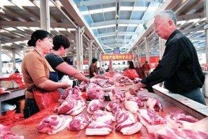 灵宝市近期生猪收购价每公斤14.40元