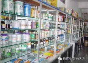 【兽药】国务院进一步规范兽药管理,使用