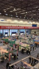 广东天宝应邀出席2017第二届中国西部畜牧业博览会暨产业创新发展论坛