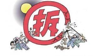广东:三水全面清理禁养区畜禽养殖场