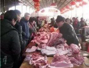 生猪价格涨跌互现 均价弱调,消费面表现不佳 生猪供应相对充足!