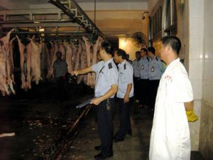 莱芜市进行生猪定点屠宰场专项监督检查