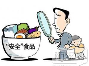 安徽食药监要求各市县全年抽检不少于240