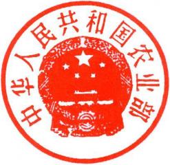 农业部将抽查北京、天津等11个省(区、市