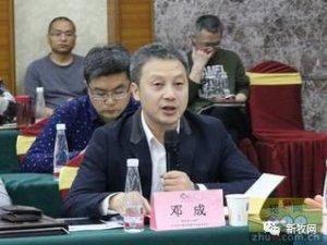 新希望六和:邓成接任总裁职务,公司前三季度盈利19.4亿