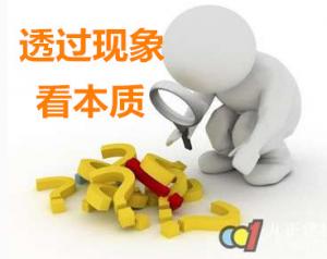"""王中 �农牧行业经营的八个大""""坑""""(2)经销商"""