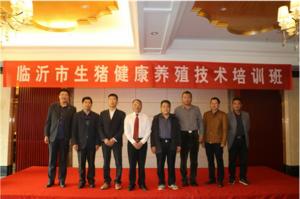 中国猪业企业家系列活动走天兆猪业中国猪