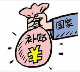 这个可以有!政府为养户争取扶持资金,一个猪场申领了280万!