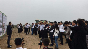 河南15亿元支持畜牧产业扶贫