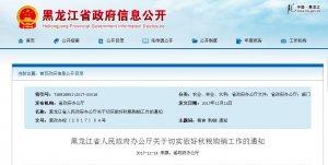 玉米市场利好消息――黑龙江今年玉米外销