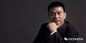 刘永好:企业家要不断奋斗 毕竟有钱只是