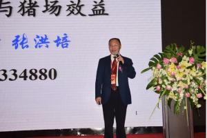 中国农牧互联大会 | 蓝圆转阴,听听西南大学教授怎么说